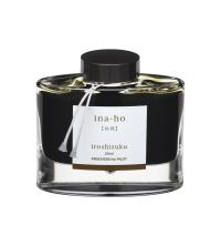 Iroshizuku Inkoust Ina - Ho hnědý