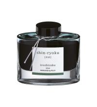 Iroshizuku Inkoust Shin - Ryoku zelený
