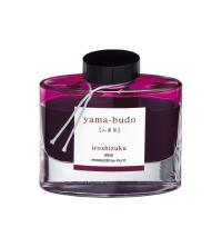 Iroshizuku Inkoust Yama - Budo vínový