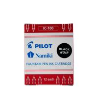 Pilot náplň inkoustové bombičky černé Capless